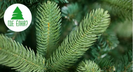 Материал искусственных елок