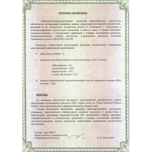 Ель Премиум Литая искусственная «Берген» - 210 см