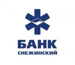 Снежинский банк